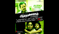 Picture 13 from the Tamil movie Aarohanam
