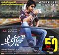 Picture 72 from the Telugu movie Adda