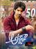 Picture 69 from the Telugu movie Adda