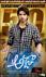 Picture 56 from the Telugu movie Adda