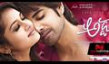 Picture 34 from the Telugu movie Adda