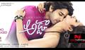 Picture 16 from the Telugu movie Adda