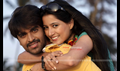 Picture 5 from the Telugu movie Aravind 2