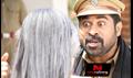 Picture 80 from the Malayalam movie Ardhanaari