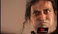 Picture 26 from the Malayalam movie Ardhanaari