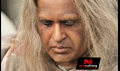 Picture 9 from the Malayalam movie Ardhanaari