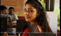 Picture 15 from the Malayalam movie August Club