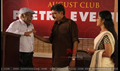 Picture 11 from the Malayalam movie August Club