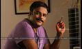 Picture 4 from the Malayalam movie August Club