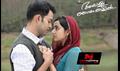 Picture 107 from the Malayalam movie Ayalum Njanum Thammil