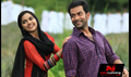 Picture 98 from the Malayalam movie Ayalum Njanum Thammil