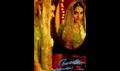Picture 76 from the Malayalam movie Ayalum Njanum Thammil