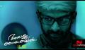 Picture 74 from the Malayalam movie Ayalum Njanum Thammil