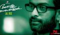 Picture 73 from the Malayalam movie Ayalum Njanum Thammil