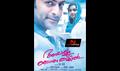 Picture 8 from the Malayalam movie Ayalum Njanum Thammil