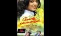 Picture 7 from the Malayalam movie Ayalum Njanum Thammil