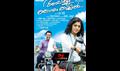 Picture 6 from the Malayalam movie Ayalum Njanum Thammil