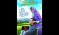 Picture 5 from the Malayalam movie Ayalum Njanum Thammil