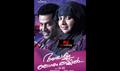 Picture 3 from the Malayalam movie Ayalum Njanum Thammil