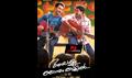 Picture 2 from the Malayalam movie Ayalum Njanum Thammil