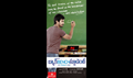 Picture 1 from the Telugu movie Back Bench Student