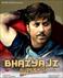 Picture 1 from the Hindi movie Bhaiyaji Superhit
