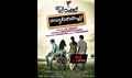 Picture 5 from the Malayalam movie Black Butterfly
