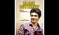 Picture 3 from the Malayalam movie Black Butterfly