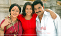 Picture 13 from the Telugu movie Bommali