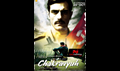 Picture 6 from the Hindi movie Chakravyuh
