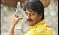 Picture 8 from the Tamil movie Chatriyavamsam