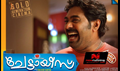 Picture 39 from the Malayalam movie Chettayees