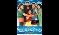 Picture 38 from the Malayalam movie Chettayees