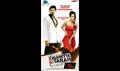Picture 2 from the Hindi movie Cigarette Ki Tarah