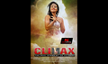 Picture 4 from the Malayalam movie Climax