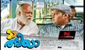 Picture 5 from the Malayalam movie Da Thadiya