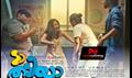 Picture 1 from the Malayalam movie Da Thadiya