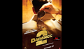 Picture 41 from the Hindi movie Dabangg 2