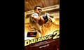 Picture 40 from the Hindi movie Dabangg 2