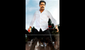 Picture 9 from the Telugu movie Dhammu