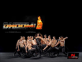Picture 14 from the Hindi movie Dhoom 3