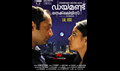 Picture 38 from the Malayalam movie Diamond Necklace