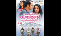 Picture 35 from the Malayalam movie Diamond Necklace