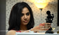 Picture 20 from the Malayalam movie Diamond Necklace