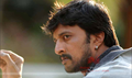 Picture 26 from the Telugu movie Eega