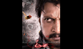 Picture 23 from the Telugu movie Eega