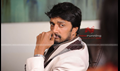 Picture 7 from the Telugu movie Eega