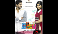 Picture 5 from the Tamil movie Eswar Gomathy - Ego