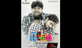 Picture 4 from the Tamil movie Eswar Gomathy - Ego