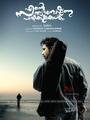 Picture 2 from the Malayalam movie Ente Sathyanweshana Pareekshakal